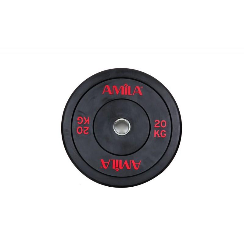 ΔΙΣΚΟΣ CROSSFIT ΕΠΑΓΓΕΛΜΑΤΙΚΟΣ 20kg 84602