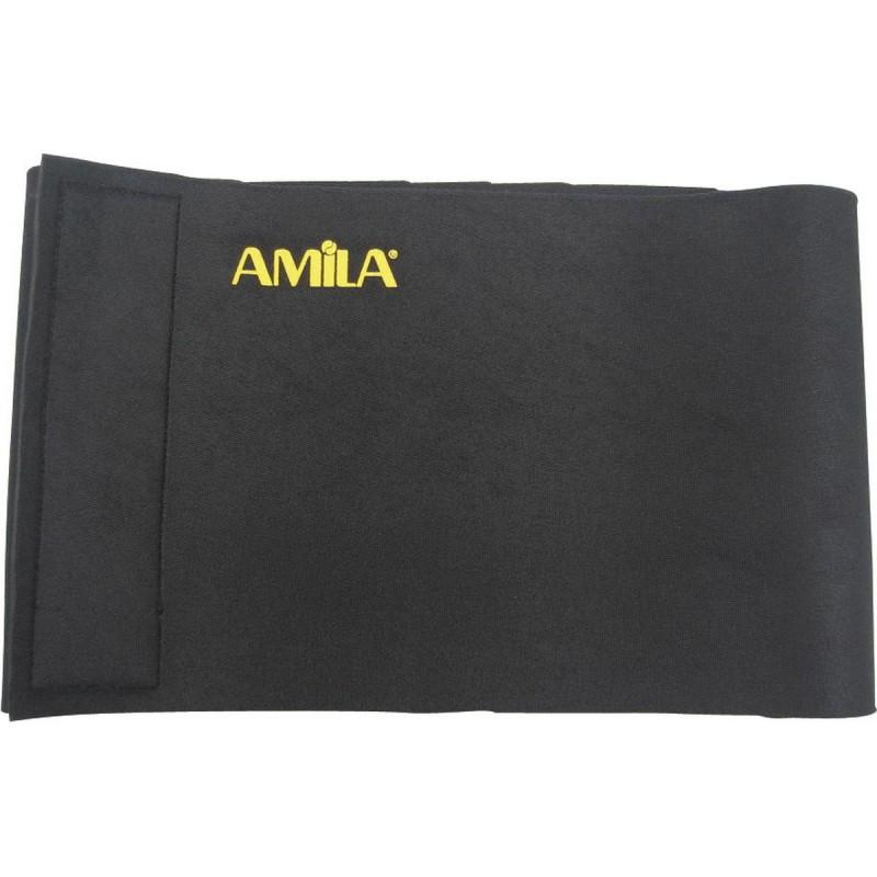 ΖΩΝΗ ΕΦΙΔΡΩΣΗΣ-ΑΔΥΝΑΤΙΣΜΑΤΟΣ 25cm 46906 (AMILA)