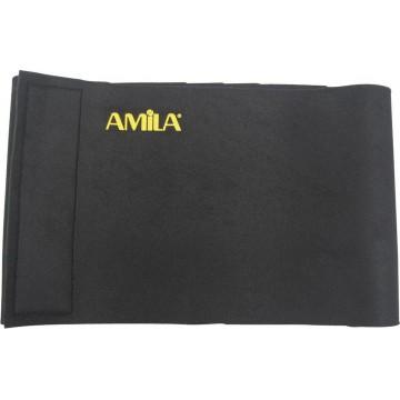 ΖΩΝΗ ΕΦΙΔΡΩΣΗΣ-ΑΔΥΝΑΤΙΣΜΑΤΟΣ 20cm 46900 (AMILA)
