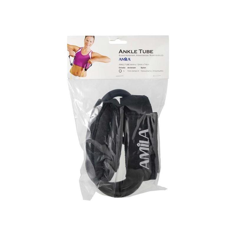 ΛΑΣΤΙΧΟ ANKLE TUBE 48156 ΠΟΛΥ ΣΚΛΗΡΟ + (AMILA)