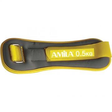 ΒΑΡΗ ΑΚΡΩΝ NYLON 0,5 kg 94951(AMILA)