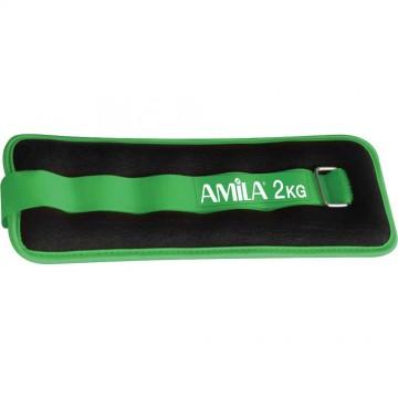ΒΑΡΗ ΑΚΡΩΝ NYLON 2 kg 94954 (AMILA)