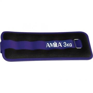 ΒΑΡΗ ΑΚΡΩΝ NYLON 3 kg 94955 (AMILA)