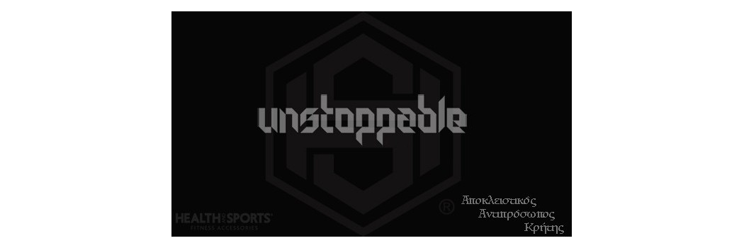 UNSTOPPABLE CROSSFIT EQUIPMENT